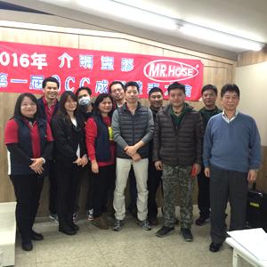 0 2016-1-30  QCC 照片_8472-300x300