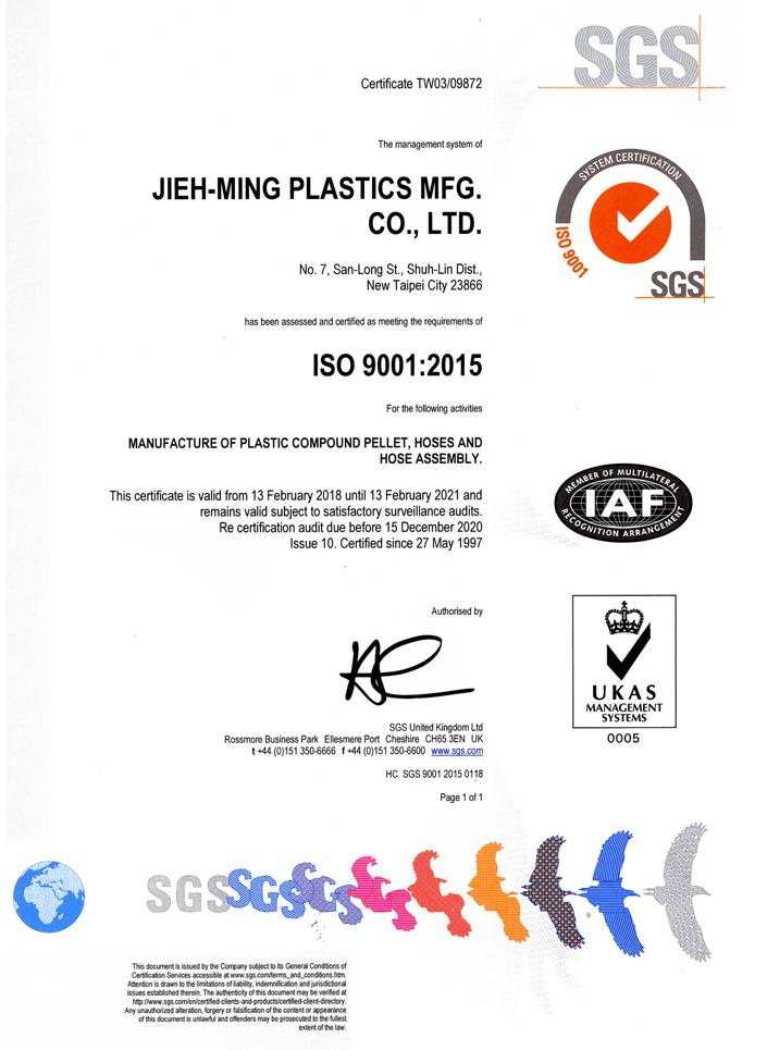 1 ISO 9001 2015-705x965