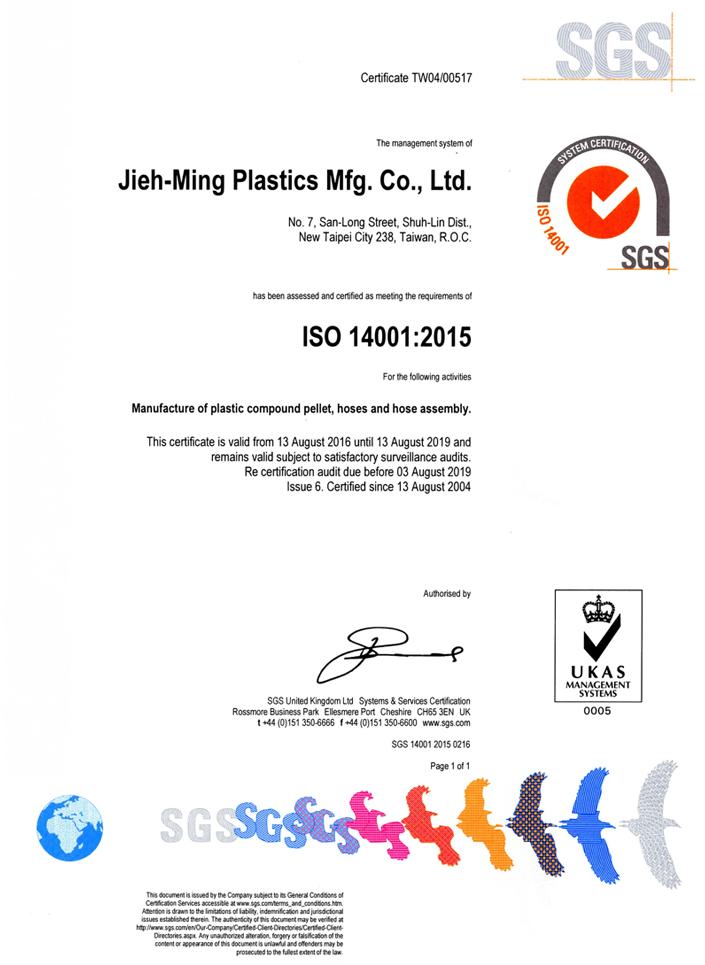 2 ISO 14001 2004-705x965