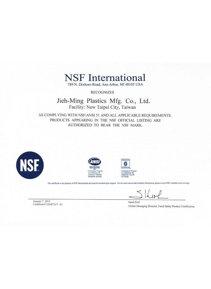 NSF51